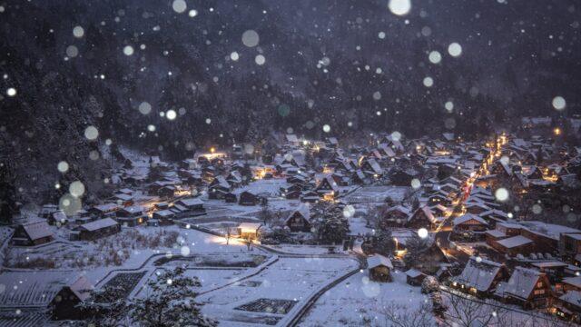 神奈川から富山・富山から神奈川 行き方